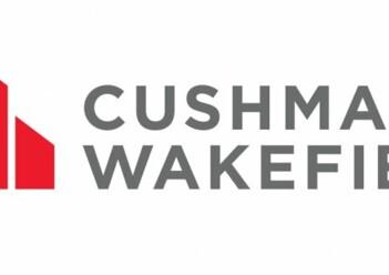 Location commerce Cugnaux Cushman & Wakefield